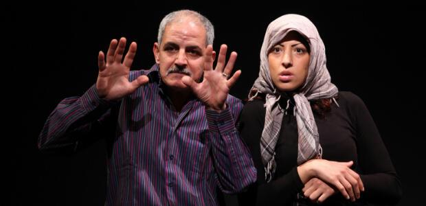 Hussam Abu Eisheh (à gauche) et Yasmin Hamaar (à droite)