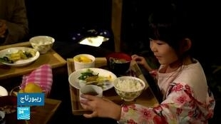 2020-02-15 06:20 في عمق الحدث / الفقر يضرب اليابان