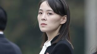 Kim Yo Jong's trip to Panmunjom to pay respects at a service commemorating former South Korean first lady Lee He-ho was the first meeting by senior officials of the two Koreas in months