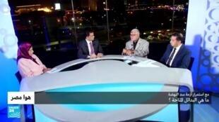 """برامج """"هوا مصر"""" 24-07-2021"""