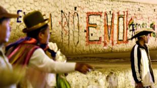 """Graffiti appelant à voter """"non"""" lors du référendum sur la possibilité du président Morales à briguer un quatrième mandat."""