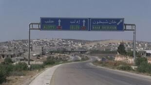 En date du 26 février 2020, 19 militaires turcs ont été tués dans la région d'Idleb depuis le début de l'offensive déclenchée en décembre par le régime syrien pour reprendre ce dernier bastion rebelle et jihadiste.