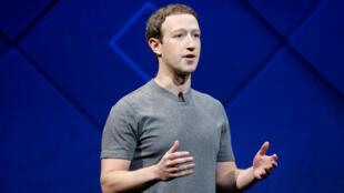 El fundador de Facebook y CEO de la compañía fue llamado a comparecer ante el parlamento británico por la presunta filtración de datos