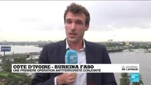 2020-05-26 21:48 Une première opération antiterroriste conjointe entre la Côte d'Ivoire et le Burkina Faso