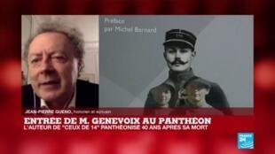 """2020-11-11 18:12 """"Maurice Genevoix était un lanceur d'alerte"""", l'auteur de """"Ceux de 14"""" entre au Panthéon"""