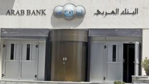 La banque jordanienne Arab Bank est accusée d'avoir facilité l'organisation d'attentats en Israël, à Gaza et en Cisjordanie.