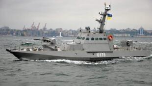 صورة أرشيفية لإحدى السفن الحربية الأوكرانية