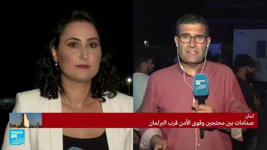 تغطية خاصة مباشرة على فرانس24 للذكرى السنوية الأولى لانفجار مرفأ بيروت. في 4 أغسطس/آب 2021.