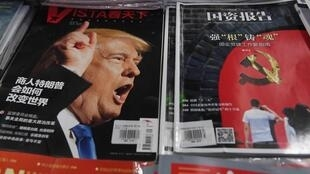 Couvertures de magazines chinois lors de l'élection de Donald Trump à la présidentielle américaine.