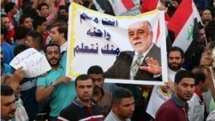 مظاهرة داعمة لرئيس الحكومة العراقية حيدر العبادي