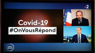 Une émission spécial coronavirus sur France 2 le 17 mars 2020, avec le Premier ministre Edouard Philippe qui répond aux questions des internautes