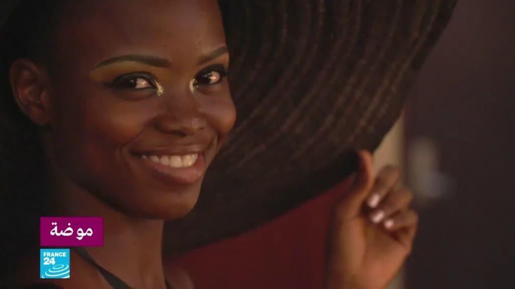 2020-02-08 13:50 موضة / المهرجان الدولي للأزياء الأفريقية يحط في توغو