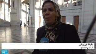 لطيفة اين زياتن، والدة المظلي في الجيش الفرنسي عماد ابن زياتن، إحدى ضحايا محمد مراح.