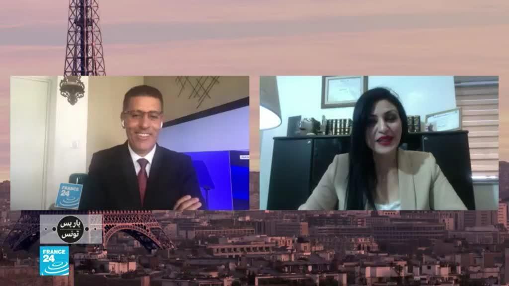 باريس - تونس 26-06-2020