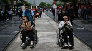 poblacion China