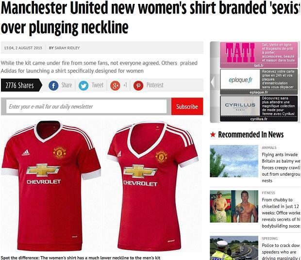 """صورة نشرتها صحيفة """"ميرور"""" البريطانية على موقعها على الانترنت."""