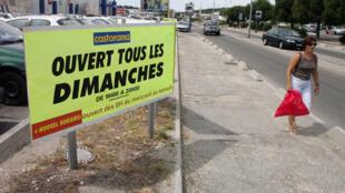 Les commerces français pourront ouvrir leurs portes jusqu'à douze dimanches par an.