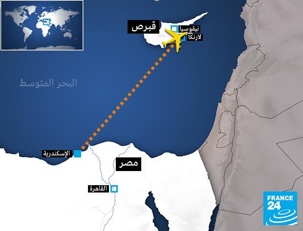 مسار الطائرة المصرية المخطوفة من الإسكندرية إلى قبرص 20160329