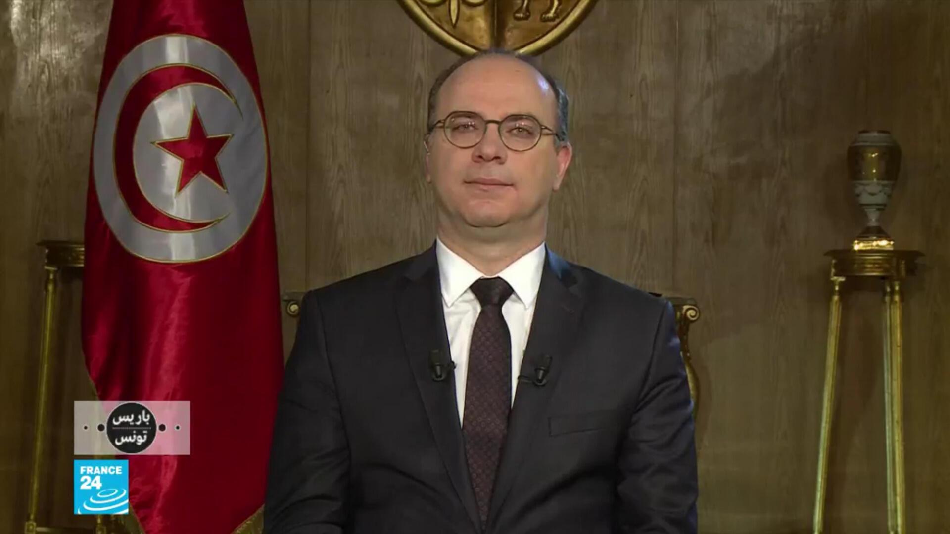 باريس - تونس