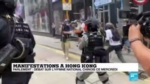 2020-05-27 11:07 Hong Kong : tensions autour du Parlement avant un débat sur l'hymne chinois