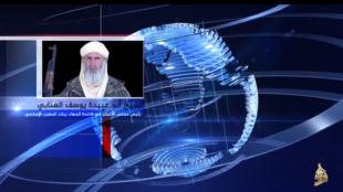 """رئيس مجلس أعيان تنظيم """"القاعدة في بلاد المغرب الإسلامي"""""""