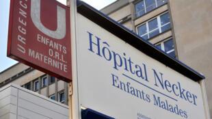 En 17 ans, l'hôpital Necker, à Paris, a séparé 11 paires de jumeaux conjoints sans qu'il y ait eu de mortalité.