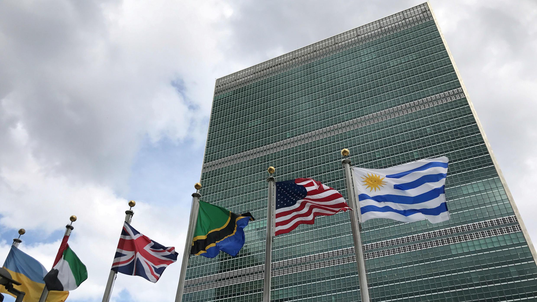 El edificio de las Naciones Unidas en Nueva York, EE. UU., 24 de septiembre de 2018.
