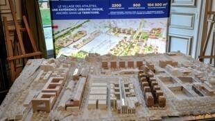 Maquette du futur village olympique des Jeux de Paris-2024, le 22 novembre 2019