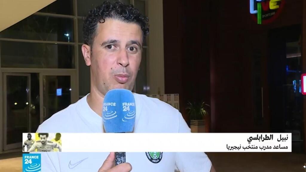 ريبورتاج- كأس الأمم الأفريقية 2019: مساعد المدرب الأول للمنتخب النيجيري تونسي الجنسية