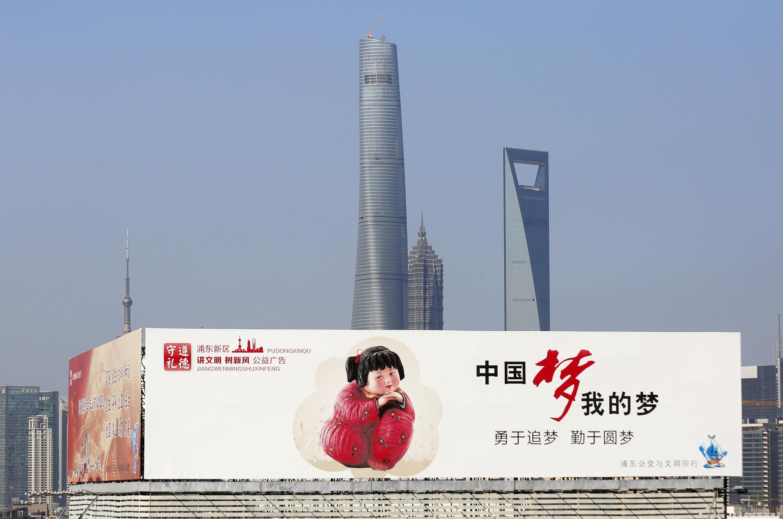 L'économie chinoise a enregistré son plus mauvais trimestre depuis1992.