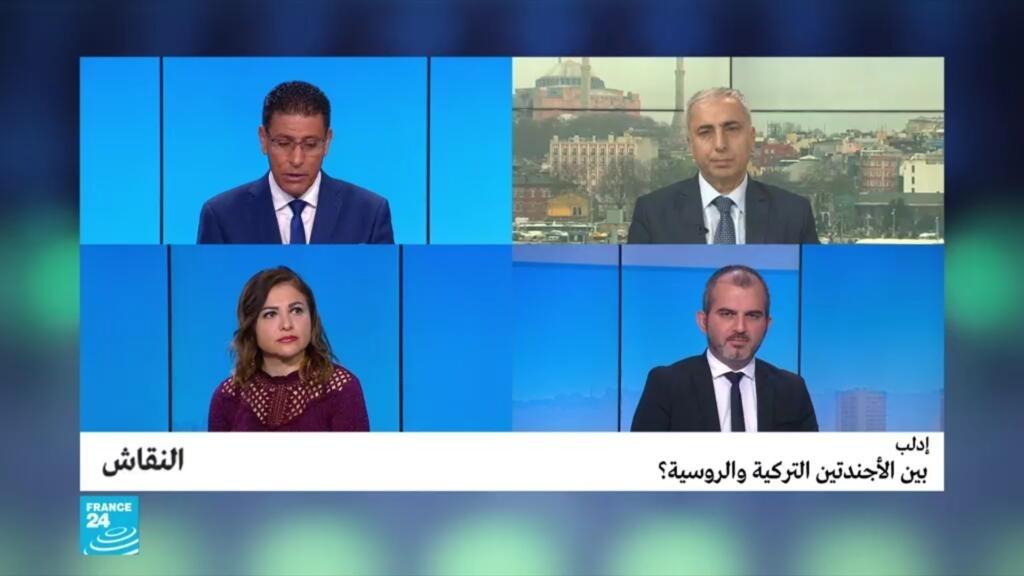 النقاش - إدلب: بين الأجندتين التركية والروسية؟