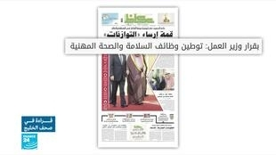 2019-12-13 06:18 قراءة في الصحف الخليجية