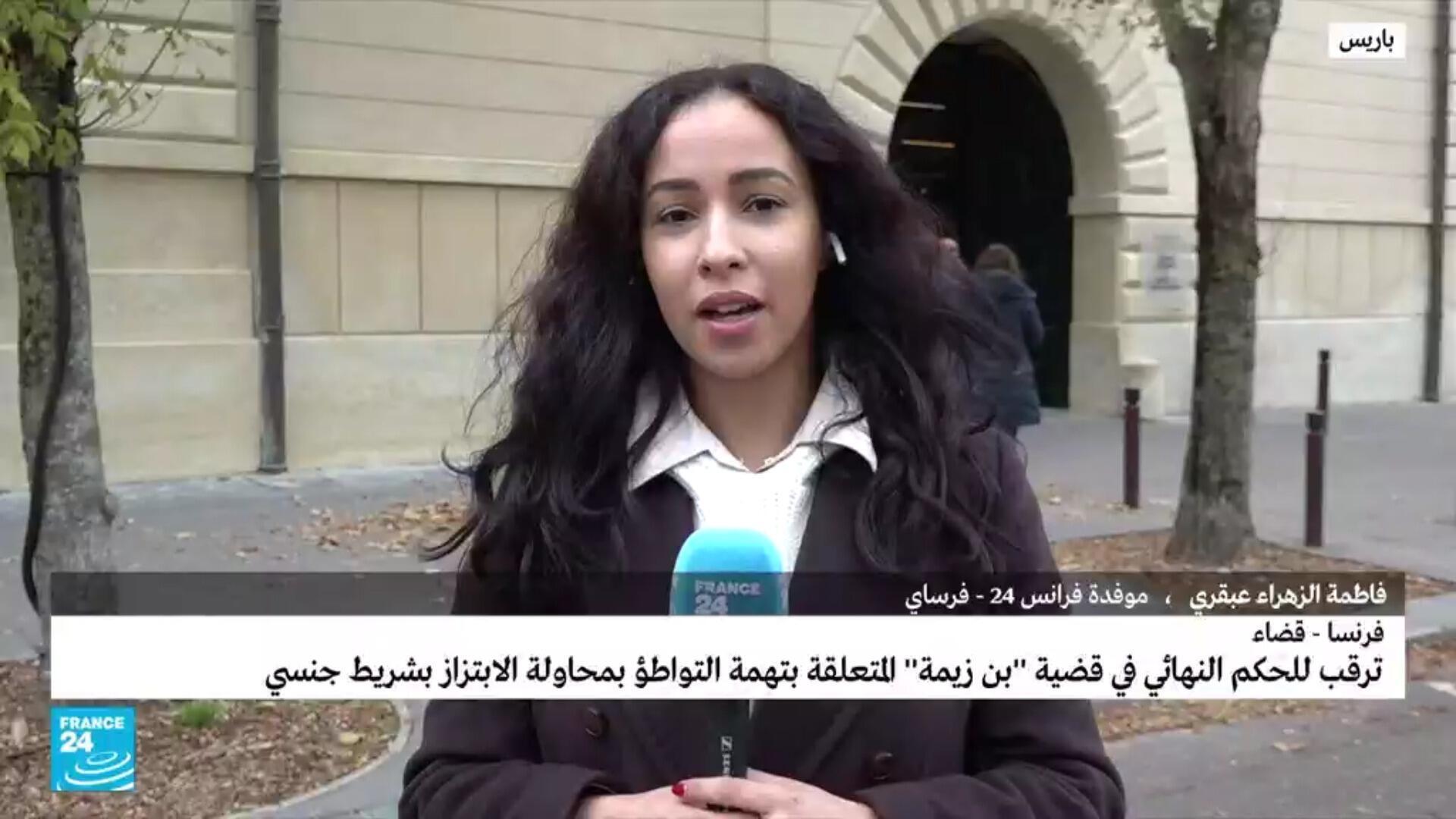 zahra abkari versailles