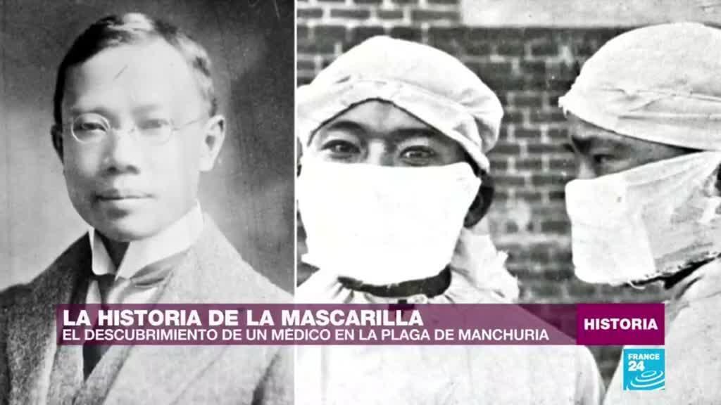 Historia de mascarilla