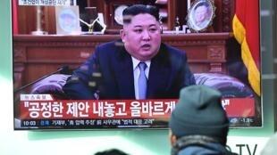 كيم جونغ أون ألقى خطابا بمناسبة حلول العام الجديد بثه التلفزيون الكوري الشمالي.