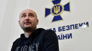Arkadi Babchenko lors de la conférence de presse révélant la mise en scène de sa mort, le 30 mai 2018 à Kiev.