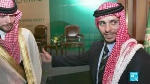 2021-04-06 01:09 Jordania: inicia la mediación entre el rey Abdullah II y el príncipe Hamza