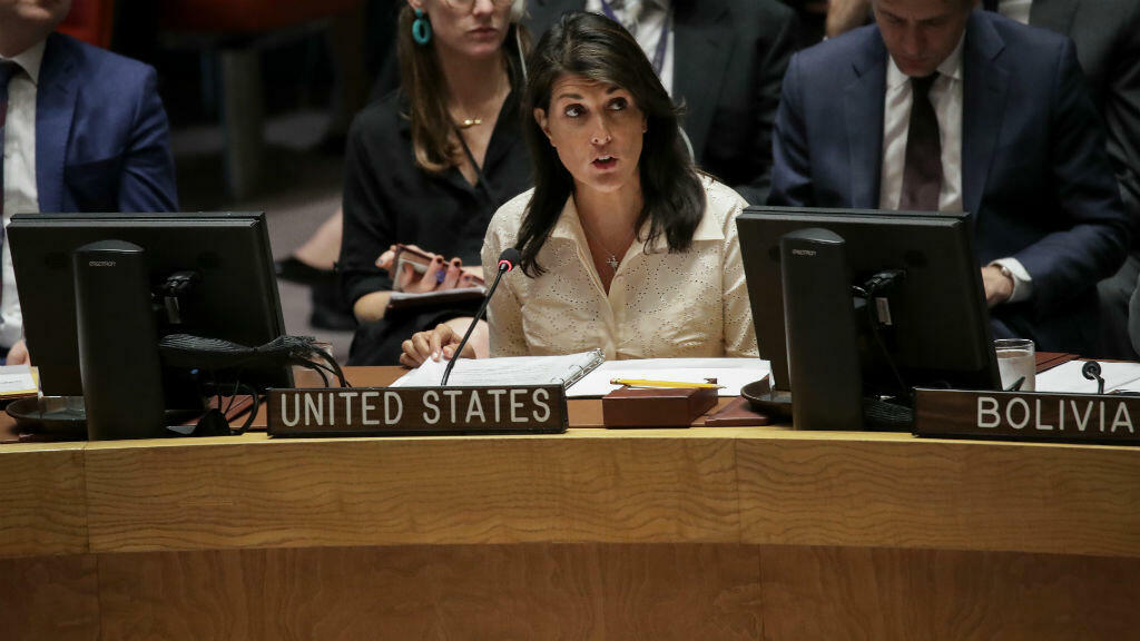 L'ambassadrice américaine à l'ONU, Nikki Haley, lors d'un précédent conseil de l'ONU sur Gaza, le 15 mai 2018.