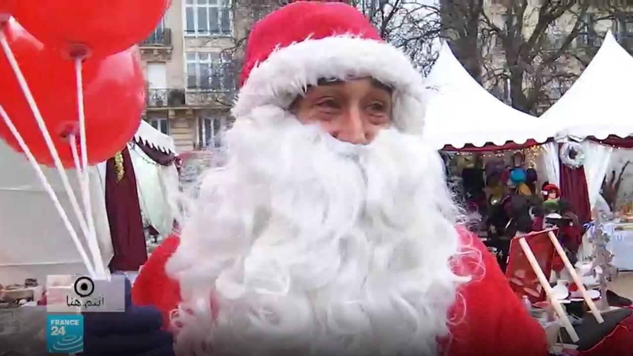 صورة ملتقطة من شاشة فرانس24