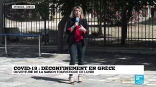 2020-06-15 13:08 Déconfinement en Europe : la Grèce attend avec impatience le retour des touristes