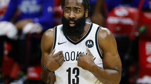 James Harden was named a NBA all-star reserve to join Brooklyn Nets teammates Kevin Durant and Kyrie Irving who were previously named starters for the March 7 annual showcase