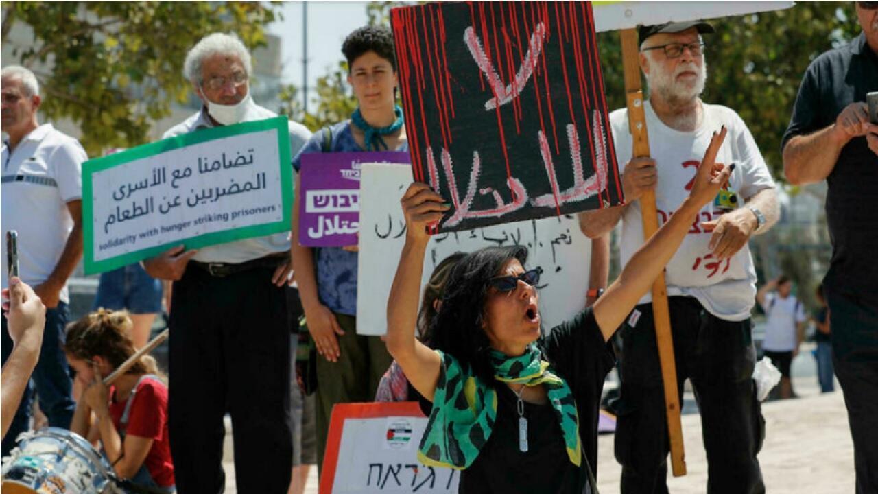 palestine israel afp