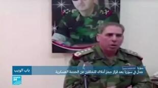 جدل في سوريا بعد قرار حجز أملاك المتخلفين عن الخدمة العسكرية
