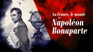 main-image-1280x720-Napoleon-FR