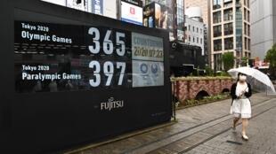 Compte à rebours avant les Jeux olympiques, le 23 juillet 2020 à Tokyo