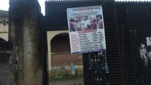 """صورة التقطت في 07 تموز/يوليو 2017 لكنيسة """"كريستال تشرش أوف غود"""" في لاغوس التي تعرضت لهجوم في حزيران/يونيو 2016"""