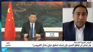"""الرئيس الصيني شي جينبينغ تحدث عن """"تقييم دولي"""" في فيروس كورونا، لكنه يرفض أي """"تحقيق دولي"""" في الموضوع."""