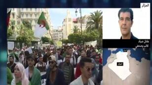 صورة مأخوذة من شاشة فرانس24