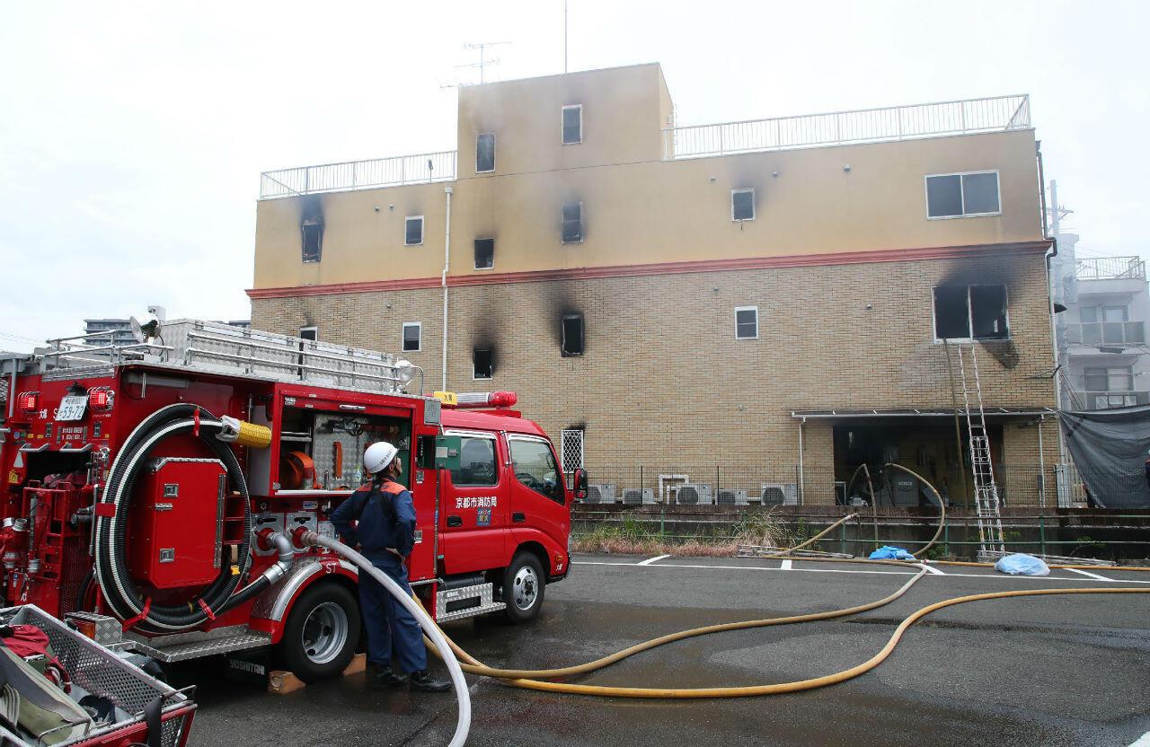 حريق اجتاح أستوديو الرسوم المتحركة في كيوتو 18 يوليو/تموز 2019.