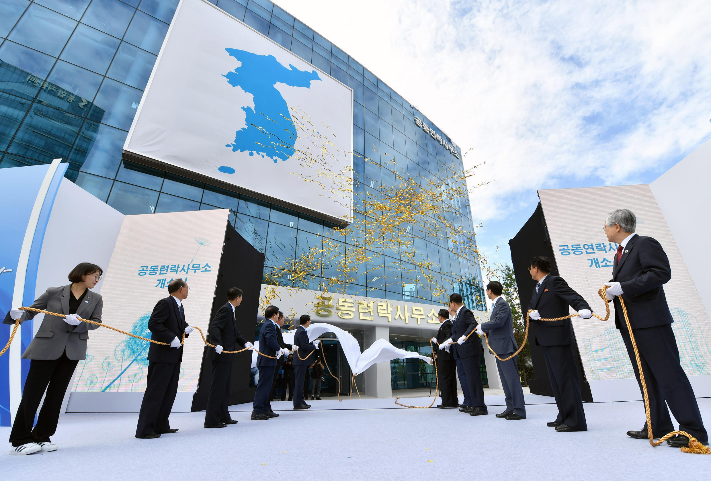 Imagen de archivo de la inauguración en 2018 de la oficina de enlace conjunta entre Corea del Norte y Corea del Sur.